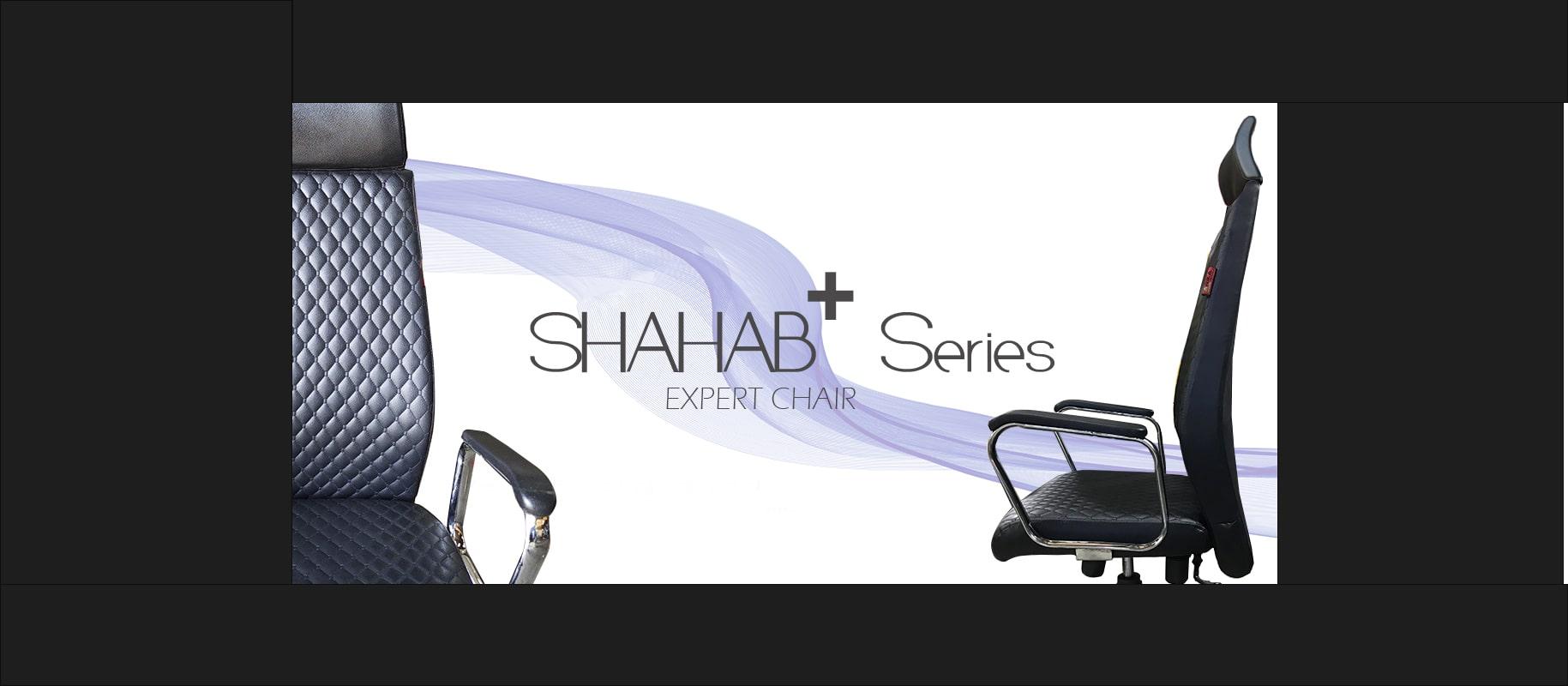 E SHAHAB PLUS